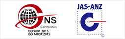 ISO 9001/140001, JAS-ANZ取得